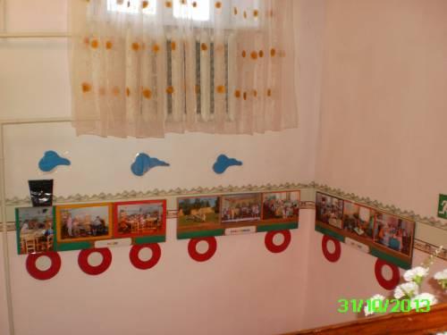 Оформление лестницы детского сада своими руками фото